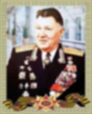 МИХАЙЛОВ В.Г.