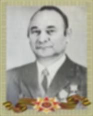 КОНДРАШОВ В. Ф.
