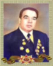 АСКЕРОВ К. Д.