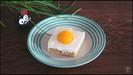 Spiegelei-Kuchen (vegan)