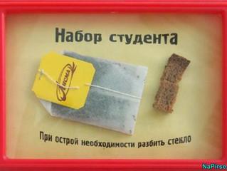 В поддержку Абитуры-2014 в Новосибирске!