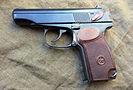 спортивный С-ПМА (пистолет Макарова ПМ).