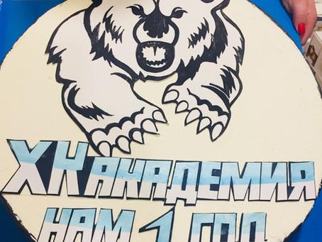 Наши подопечные ХК «АКАДЕМИЯ» торжественно закрыли хоккейный сезон!