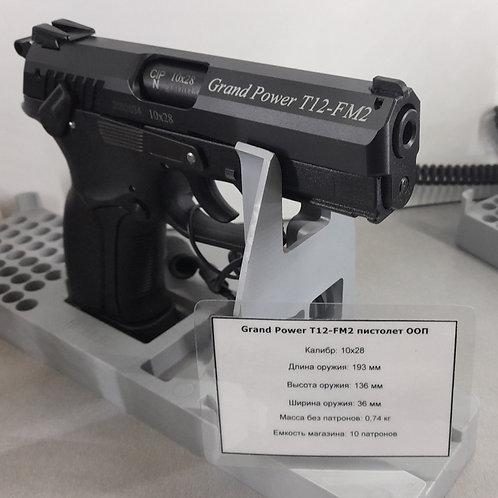 Grand Power T12-FM-2