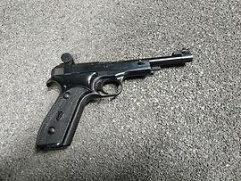 Пистолет Марголина.jpg