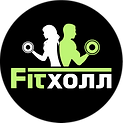 Логотип FitХолл-01.png