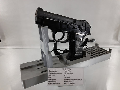 Vendeta к9mm