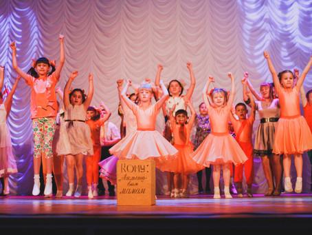 Помощь детскому театру «Апельсин»