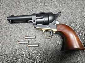 Револьвер Миротворец.jpg