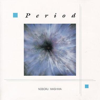 Period,アコースティックギタリスト,Acoustic Guitarist,Noboru Mashima ,馬島昇,ニューエイジ ミュージック,   New Age Music,フィンガースタイル,フィンガーピッカー,日本人