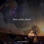 Door of the future,アコースティックギタリスト,Acoustic Guitarist,Noboru  Mashima ,馬島昇,ニューエイジ ミュージック,  New Age Music,  フィンガースタイル,日本人
