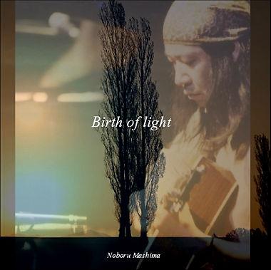 Birth of light,アコースティックギタリスト,Acoustic Guitarist,Noboru Mashima ,馬島昇,ニューエイジ ミュージック,   New Age Music,フィンガースタイル,フィンガーピッカー,日本人