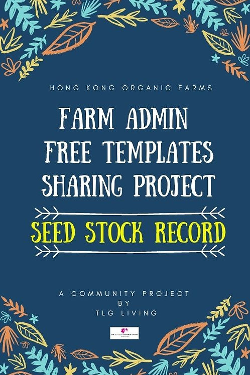 Free Template: Seed Stock Record (Chi. & Eng.)