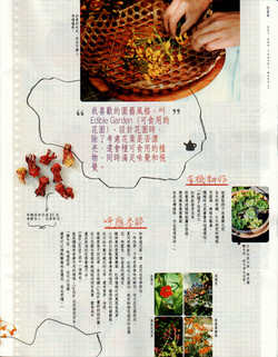 Jan 2015 Eat & Travel Weekly 飲食男女 p4