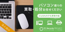 TOP_image_03_02