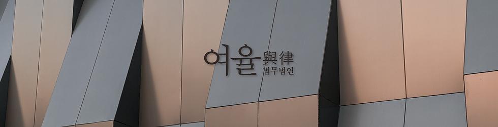 홈페이지상단_new.png