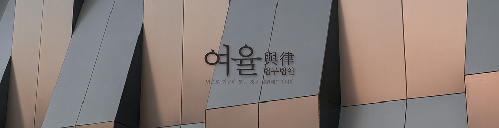 홈페이지상단_new_211005.png