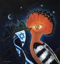 Eretz Yisrael ארץ ׳שראל (item #02)