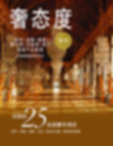 Pages de Cover 6 HS CHINOIS.jpg