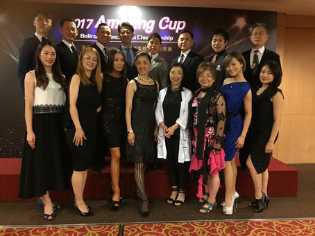 2017Amazing Cup✩°。⋆