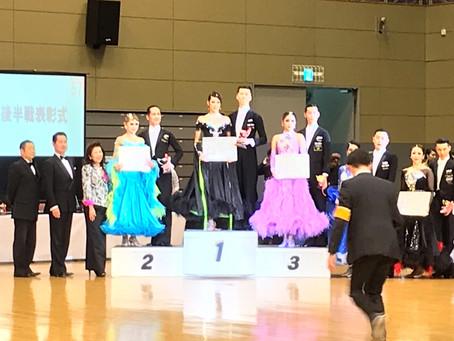 西部日本ダンス選手権