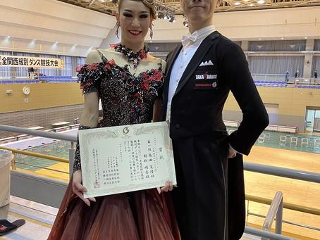 全関西級別ダンス競技大会
