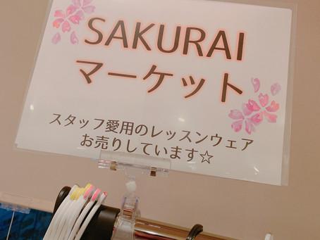 SAKURAI マーケット