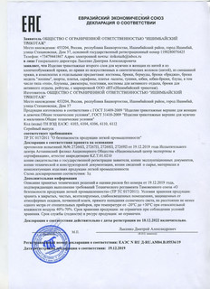 Канашопт052.jpg