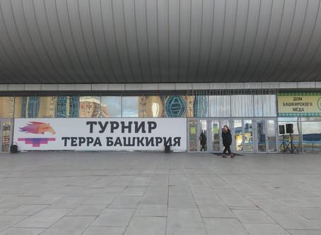 Терра Башкирия