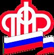 УПРАВЛЕНИЕ ПФР В КИРОВСКОМ РАЙОНЕ.png