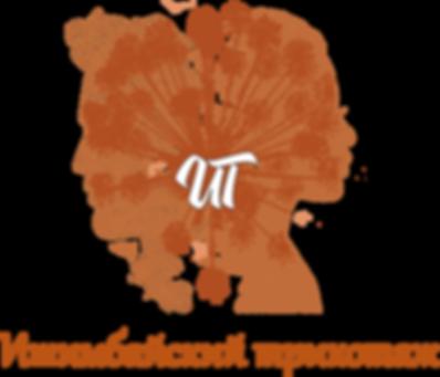 Логотип ИТ1.png