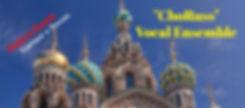 spas_na_krovi_80_edited_edited.jpg