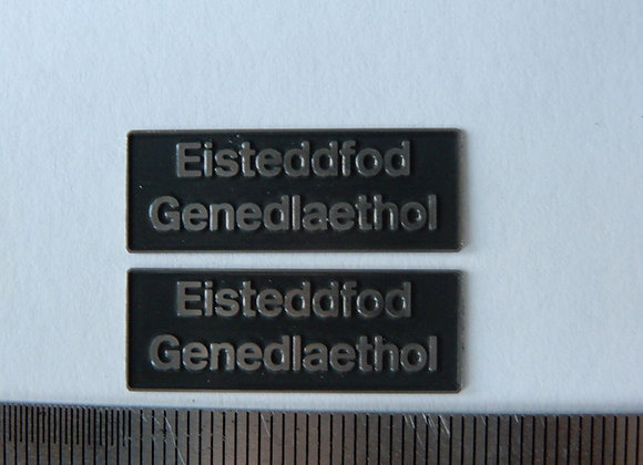 37429 Eisteddfod Genedlaethol