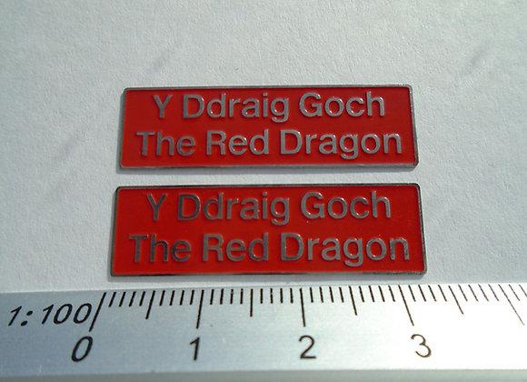 47616 Y Ddraig Goch/ The Red Dragon