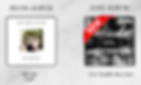 Screen Shot 2020-04-15 at 17.34.58.png