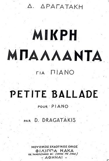 Mikri Balanta (Petite Ballade) for Solo Piano (1949)