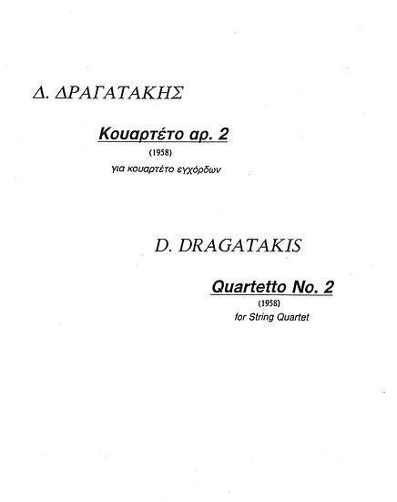 String Quartet No. 2 (1958)
