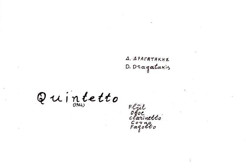Woodwind Quintet (1964)