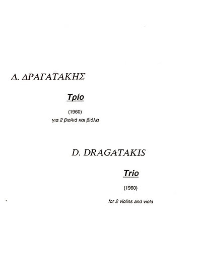 Trio for two Violins and Viola (1960)
