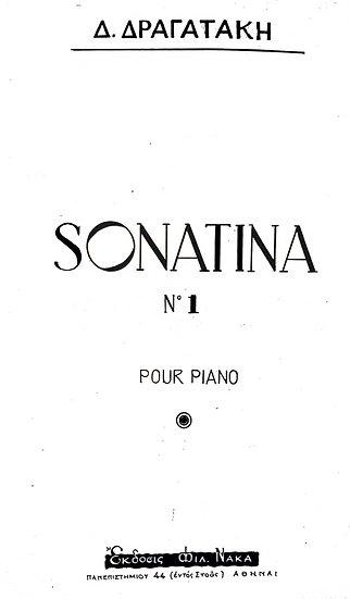 Sonatina No. 1 for Solo Piano (1961)