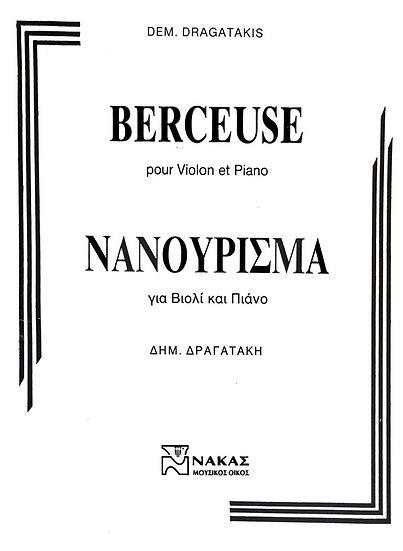 Nanourisma (Berceuse) for Violin, Viola, or Cello and Piano or String Quartet