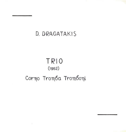 Trio for Trumpet, Horn, and Trombone (1962)
