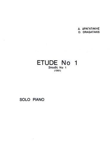 Spoudi I (Etude I) for Solo Piano (1981)