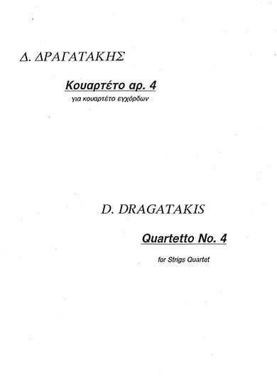 String Quartet No. 4 (1967)