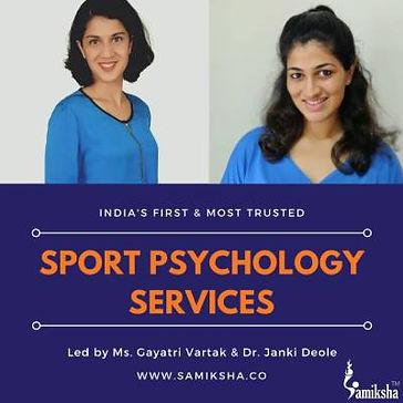 Samiksha Sports