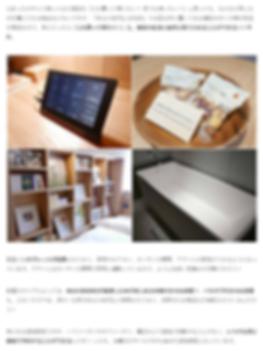 oggi_jp_引用.png