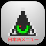 Brynhildr Business   (日本語メニュー対応)