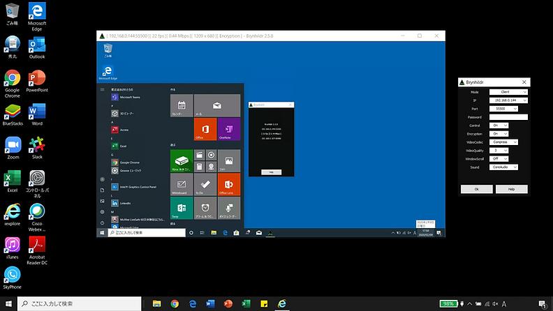 desktop2.png