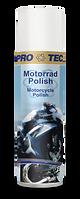 Ürün Bilgisi: PROTEC Motosiklet Cilası özel formüle edilmiş bir mumlar karışımdır. Uygulandığı yerde hem hoş bir parlaklık hem de yolun toz ve kirine karşı uzun süre dayanıklı koruyucu bir tabaka oluşturur. Plastik, metal, fiber vevinilgibi motosiklet parçaları ve boyalı bir çok yüzey üzerine uygulanabilir. Uygulama: Temiz ve kuru yüzeye spreyi püskürttükten sonra kuru ve temiz bir bezle silin.