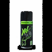 Motosiklet MX Hava Filtresi Bakım ve Koruma Yağ Spreyi  SMOOTH AIR OIL SPRAY Köpük-hava filtresi için ÖZEL YAĞ spreyidir. Motocross, arazi, cadde ve atv motorlar için geliştirilmiştir.